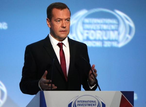 Камчатская делегация выслушает выступление Дмитрия Медведева