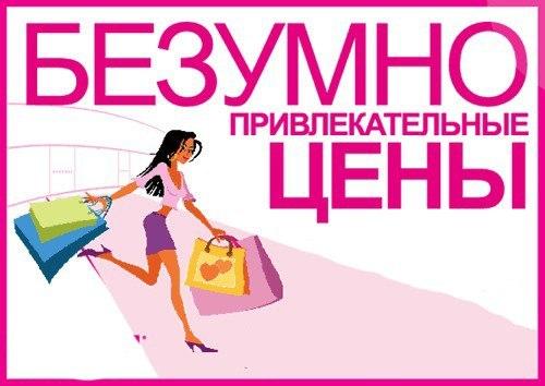 ВКурской области люди остались без одежды и денежных средств