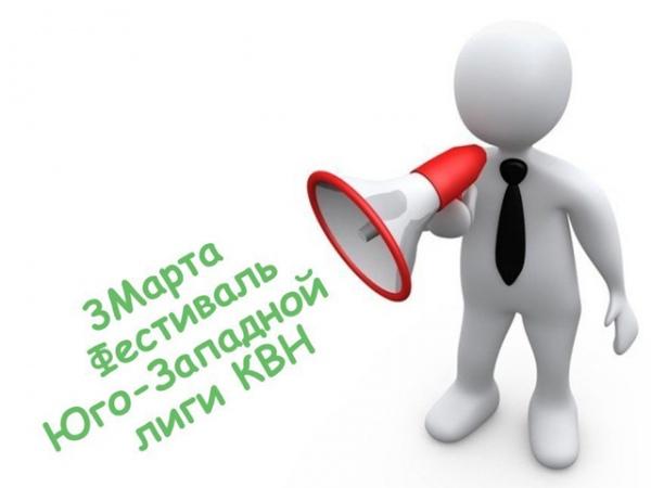 авангард курск цска составы