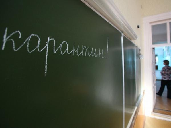 Курская область. В школах Железногорска продлили карантин