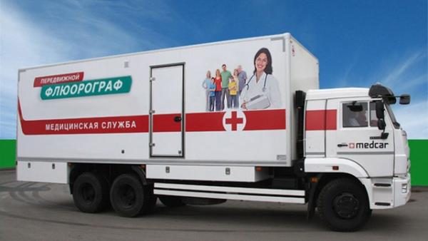 ПоКурску три дня будут ездить передвижные флюорографические кабинеты