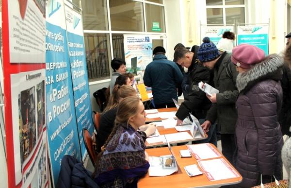 В Курске пройдет общегородская ярмарка вакансий
