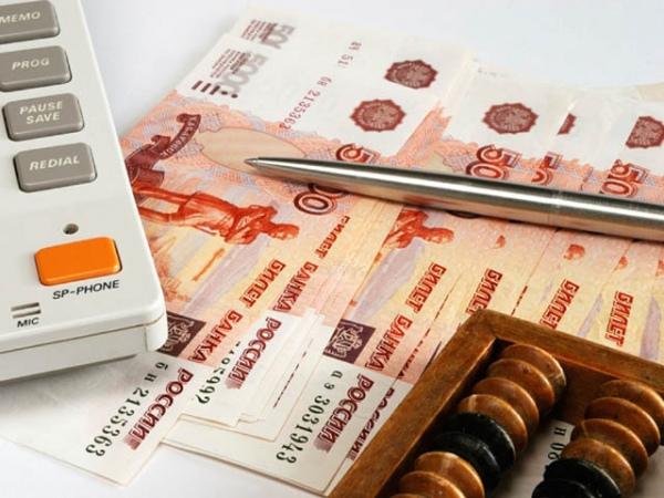 Куряне заплатили почти 47 миллиардов рублей налогов