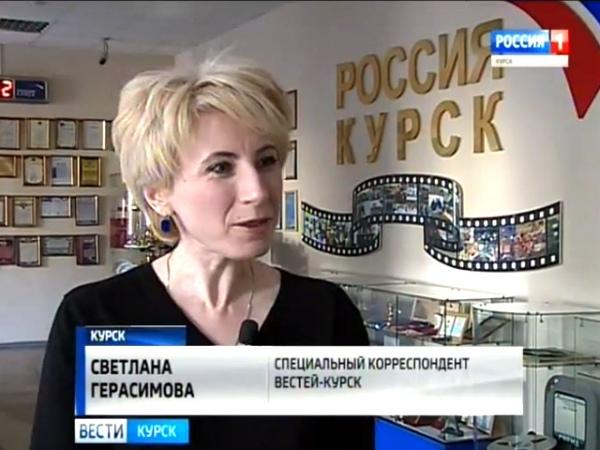 СК: вКурске пофакту нападения нажурналистку проводится проверка