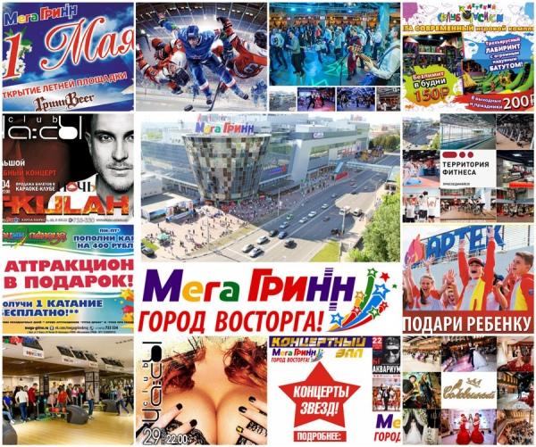 Как отдыхаем весной  2017 вТатарстане: как распланировать собственный  график