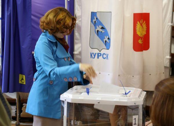 Вначале осени вКурской области пройдут выборы