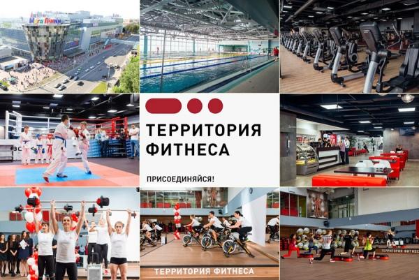 Фитнес клуб с бассейном в Курске