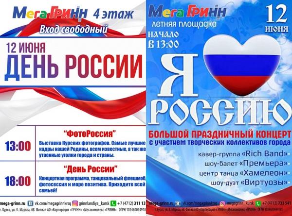 Новости россии и украины в реальном времени
