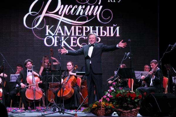 15июня состоится закрытие юбилейного сезона Русского камерного ансамбля