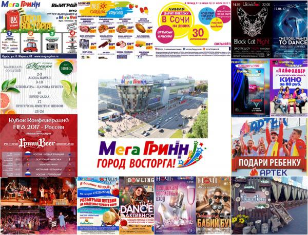 Фильмы на россия 2 в выходные