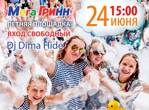 ВКурске наДень молодежи выступит Игорь Николаев