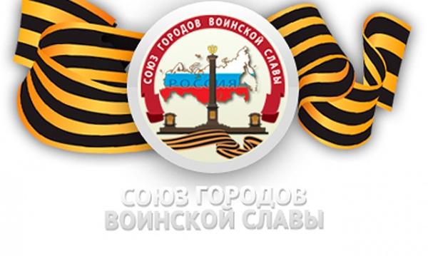 Угородов воинской славы может появиться памятная дата в русском календаре
