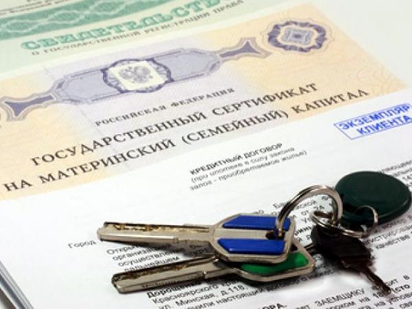Владельцы маткапитала растрачивают  деньги наулучшение жилья— Курск