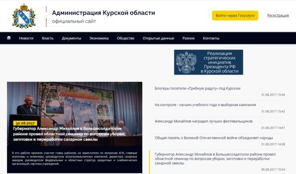 дагестанские сайты знакомств для женщин