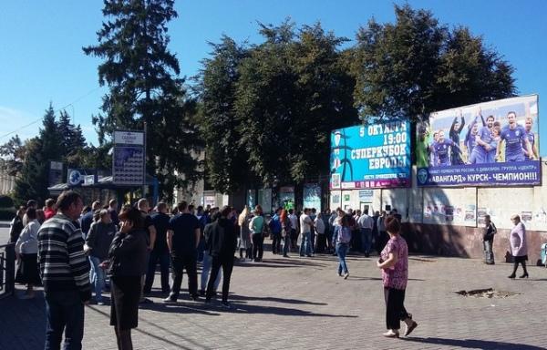 Сотрудники ФК «АВАНГАРД» сказали, что все билеты назавтрашний матч проданы