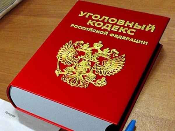 Курянин объявлен в розыск за интим с 13-летней девочкой