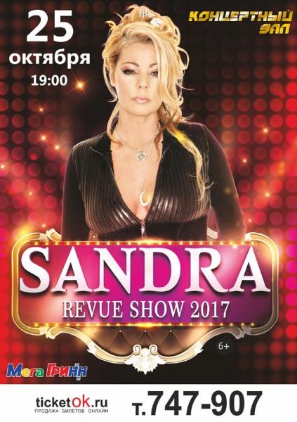 sandra новый альбом 2017