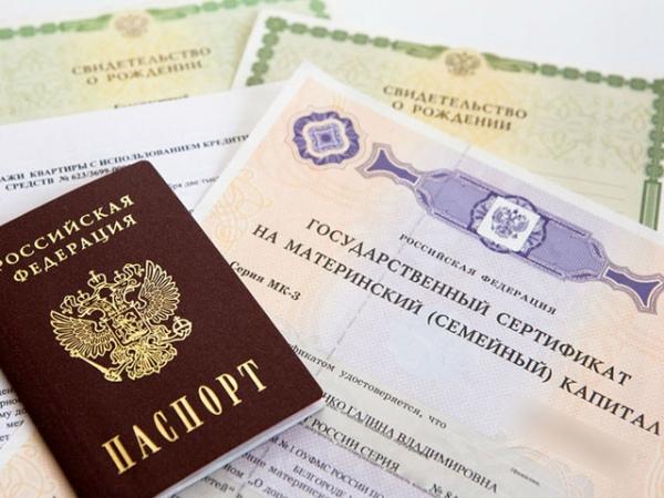 Заверение копии загранпаспорта москва