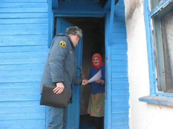 Дома интернаты для престарелых и инвалидов реферат