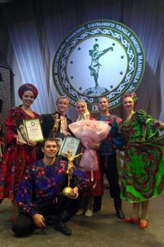Курские танцоры стали победителями интернационального фестиваля-конкурса танца имени Махмуда Эсамбаева