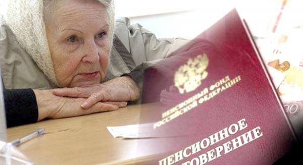 Социальную доплату получат 240 тыс. неработающих пожилых людей наКубани