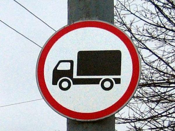 В Курске ограничили движение грузовых автомобилей