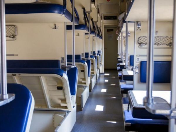 РЖД возобновят реализацию билетов вплацкарт иобщие вагоны 17ноября