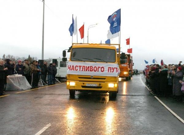 Под Курском открыт новый мост через реку Сейм