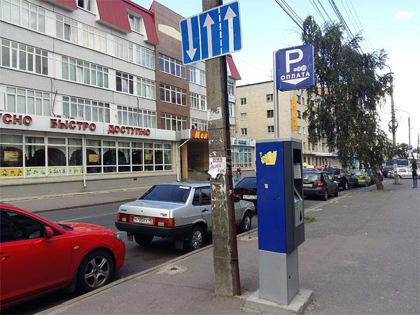 Автовладельцы за неоплату парковок оштрафованы на миллион рублей