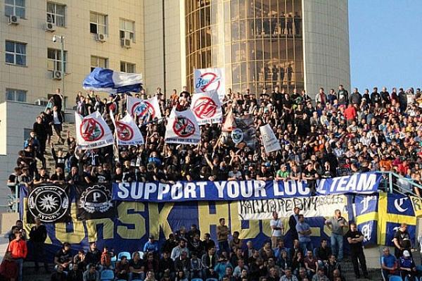 Курский «Авангард» проведет встречу сболельщиками ираздаст награды