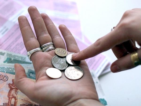Настоящие доходы населения снизились— Курскстат