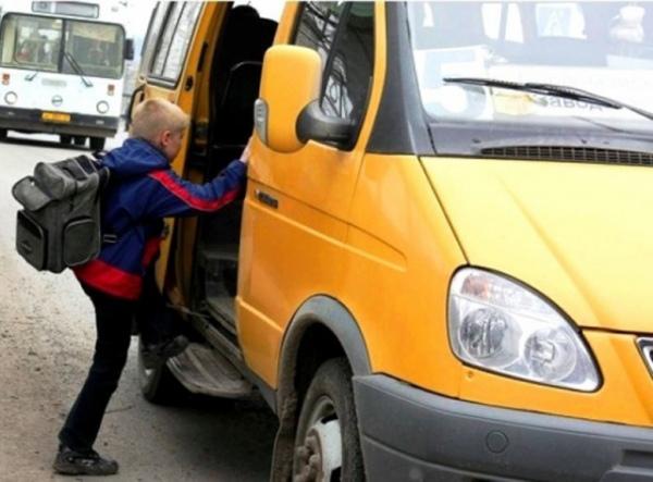 В Курске специально для школьников открыли автобусный маршрут