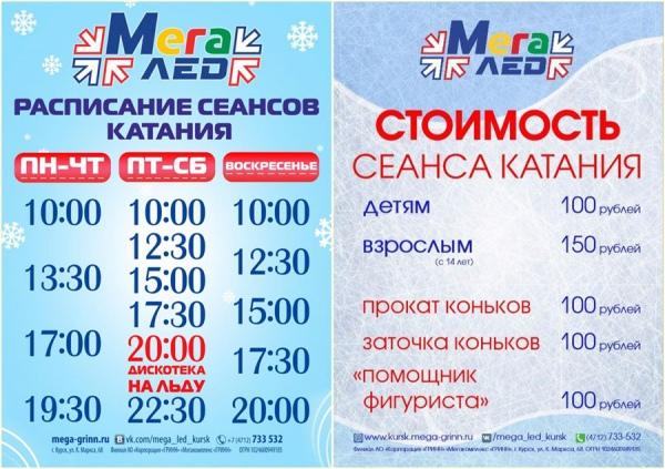 Оперный театр пермь официальный сайт купить билет