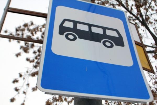 В Курске ввели новые остановки транспорта
