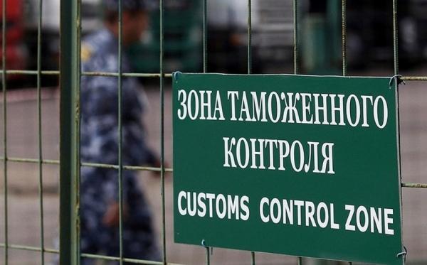 Украинец пытался привезти в столицу книги сэкстремистским содержимым - ЦТУ