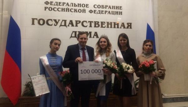 Курянка завоевала титул «Мисс Молодежь-2017»