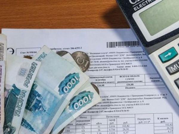 православные предельный рост тарифов на жилищные услуги последние годы
