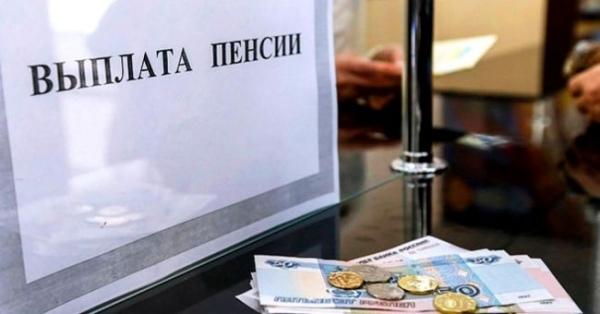 Пенсии неработающих пожилых людей возрастут на3,7%