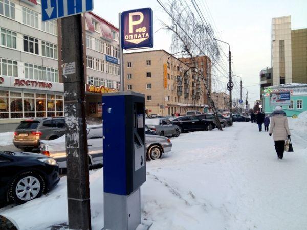 Электроснабжение в Железногорская 6-я улица подключение электричества солнечногорском районе