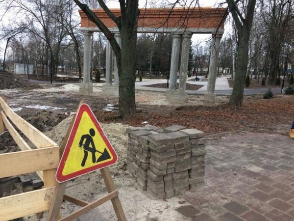 парк с памятным знаком