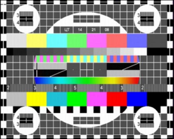 15 января в Курске отключат телевидение