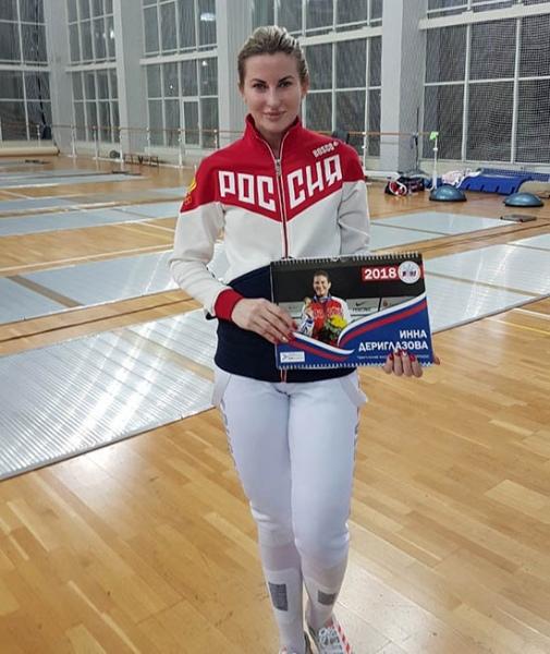 Русские рапиристки выиграли этап Кубка мира вПольше
