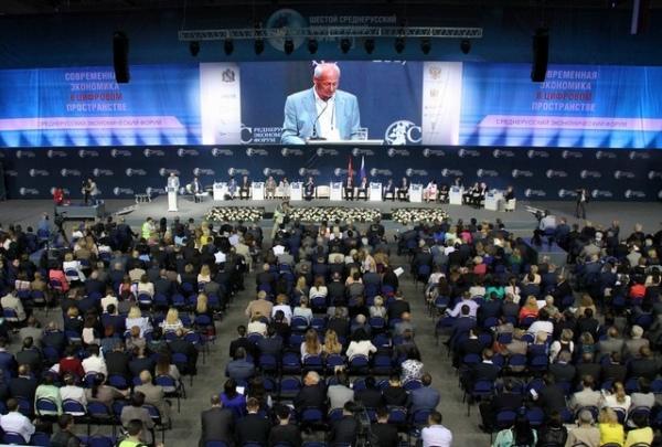 Среднерусский экономический форум в Курске состоится 8-9 июня