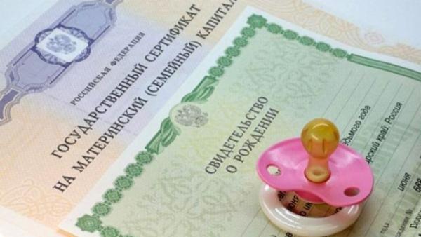 В Курске принято первое заявление на ежемесячную выплату из маткапитала