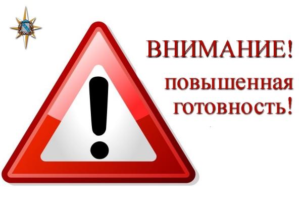 Свердловские cотрудники экстренных служб перешли врежим повышенной готовности