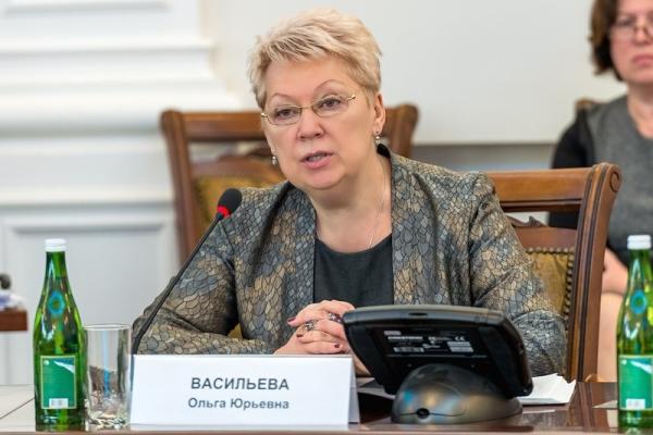 Визит министра образования в Курск отменен