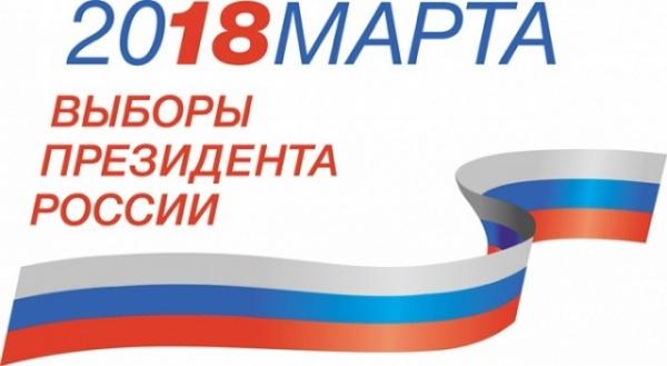 Голосование навыборах президента завершилось вТатарстане