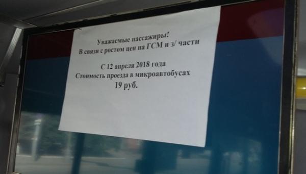 obyavleniya-devushek-po-vizovu-kursk