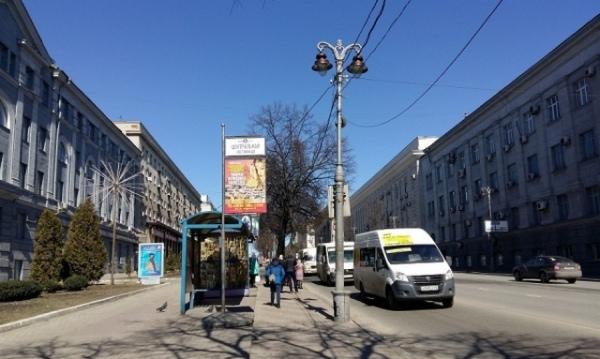 В Курске подорожал проезд в маршрутках
