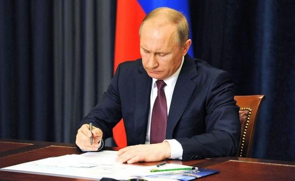 Путин подписал Указ о праздновании 75-летия победы в Курской битве